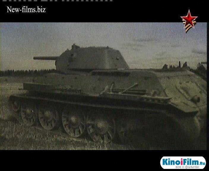 Танки Второй Мировой войны (2013)