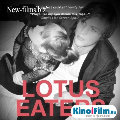 ���������� �������� / OST Lotus Eaters (2013)