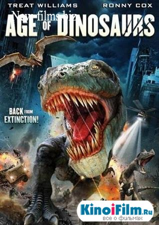   / Age of Dinosaurs (2013)
