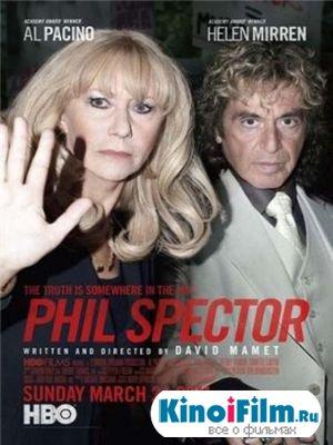 Фил Спектор / Phil Spector (2013) HDRip