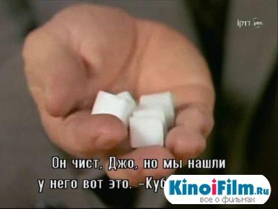 Волшебный глюк / Magic Trip (2011)