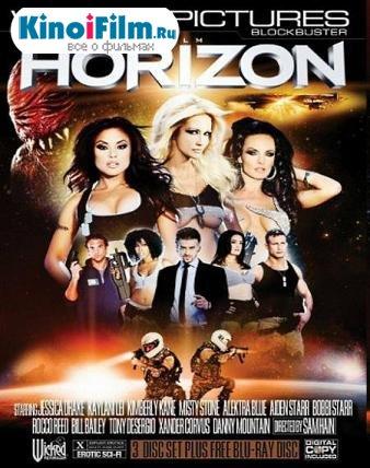 Горизонт / Horizon (2011)